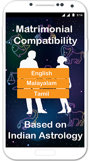 indian marriage compatibility