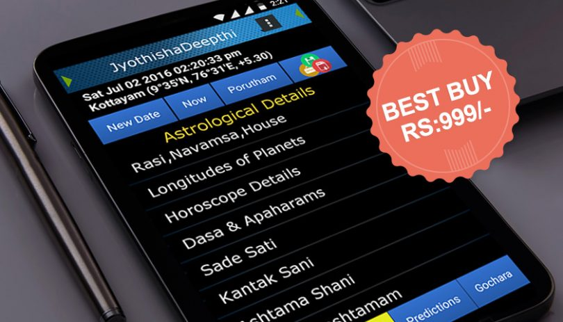 English Astrology Android App Basic