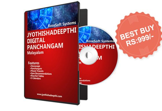 Astrology software in tamil, english & malayalam free download now.