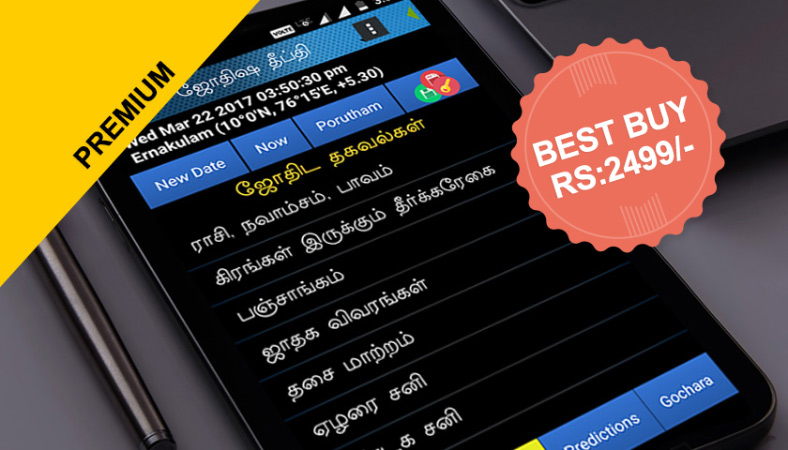 Tamil Astrology Android Full Version