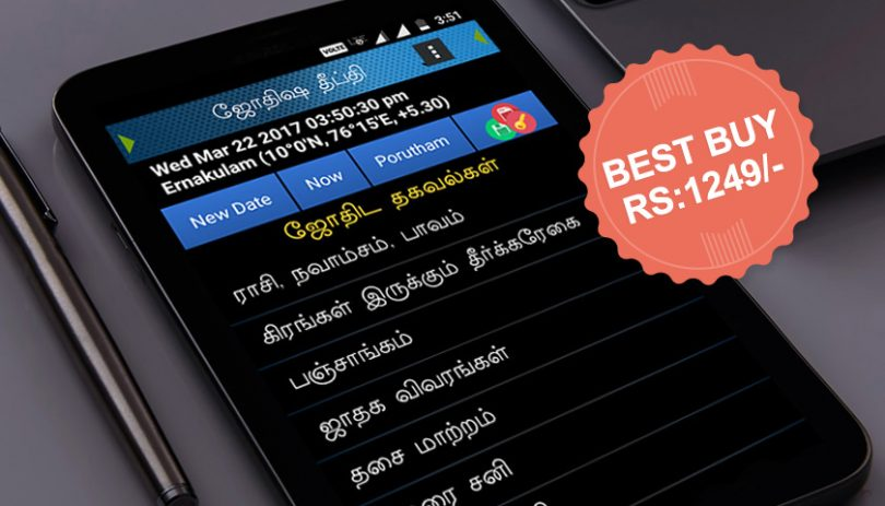 Tamil Astrology Android App